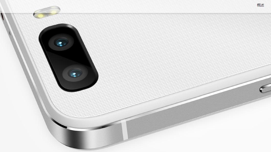 Teknolojice-HuaweiHonor6Plus-3