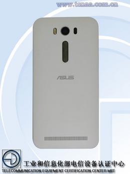 Teknolojice-AsusZenFone3-1