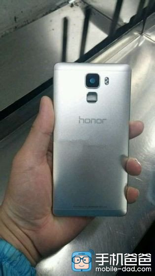 Teknolojice-HuaweiHonor7-1