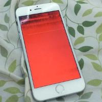 Teknolojice-redScreen