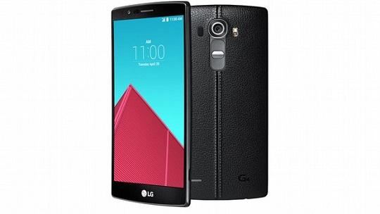 Teknolojice - LG G4 Android 6.0