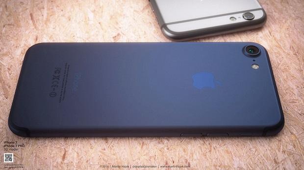 Teknolojice-iphone 7