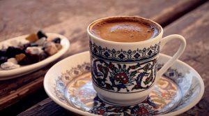 Sanal Kahve Falı Baktır
