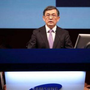 Samsung CEO'su İstifa Ediyor!